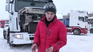 Видео-обзор: Седельный тягач Renault Premium DXI 380.19 Т (от «Трак-Платформа»)