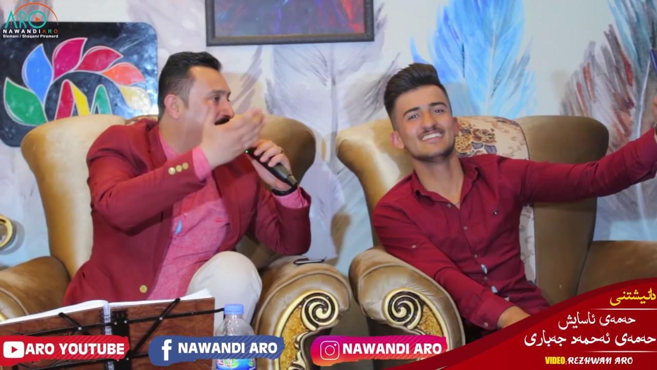Karwan Xabati (Yarekm Grtwa) Danishtni Hamay Ahmad Jabari w Hamay Asaish - ARO