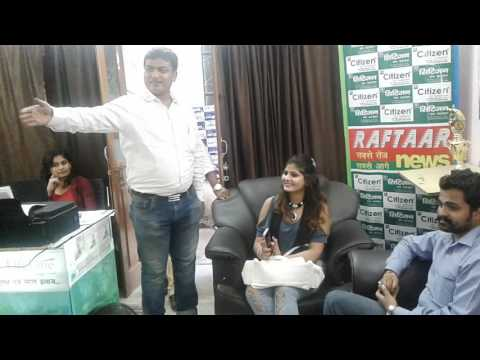 Citizen care Foundation.Patna.Office vist At..Neha Sree