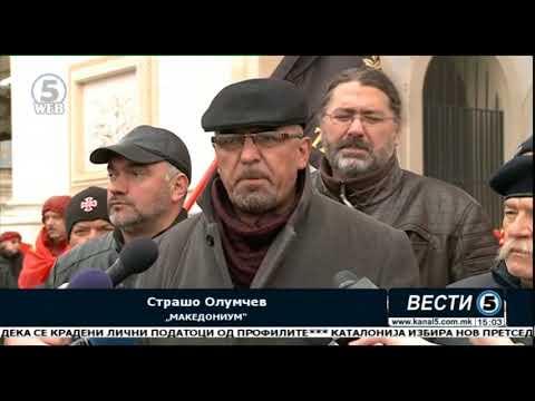 Коѕијас во Македонија – утре на средби со државниот врв