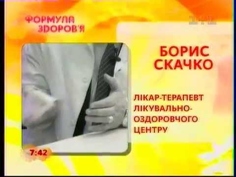 Препараты от дисбактериоза. Лечение дисбактериоза