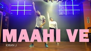 Maahi Ve | Neha Kakkar | Lyrical | Dance video | KiranJ | DancePeople Studios.