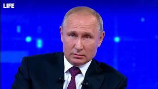 За что стыдно Владимиру Путину?