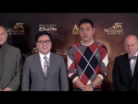 10th Asian Film Awards Press Conference (Streamed Live)