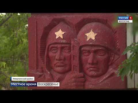 Народная карта памяти: село Лог Иловлинского района