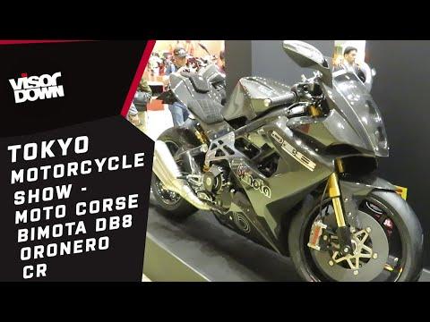 Moto Corse Bimota DB8 Oronero CR  | Tokyo Motorcycle Show 2019