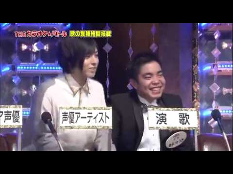 Aoi Shouta Karaoke Battle