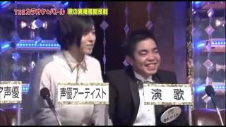 Cover images Aoi Shouta Karaoke Battle