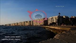 Christos Fourkis & Roni Iron Feat Charitini - I Need Your Love (original mix)