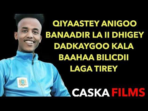 MASLAX MIDEEYE - HEES CUSUB WAAN BAANAYA SOMALI MUSIC 2019 thumbnail