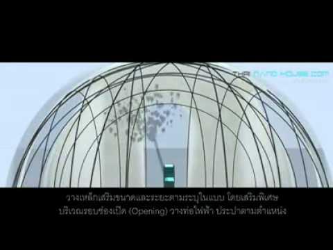 การสร้างบ้านโดม thainanohouse.mp4