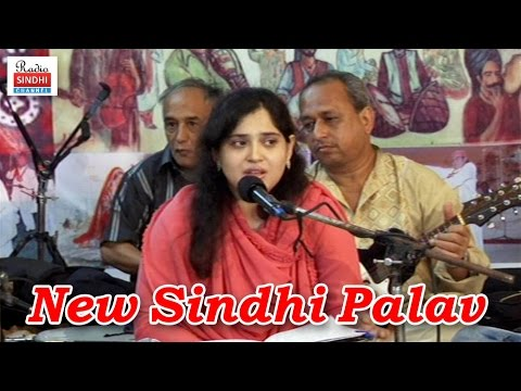 New Sindhi Palav by Harsha