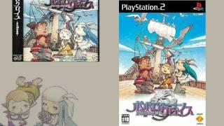 [Game Music] PopoloCrois: Tsuki no Okite no Bouken - Final Battle