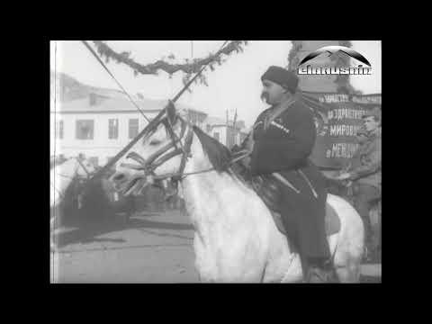 Старое видео - открытие города Карачаевска 1927 год (полная версия)