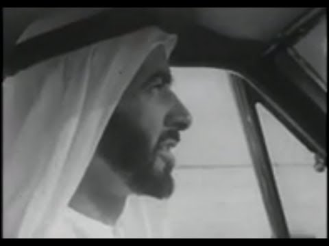 Documentary about the History of Abu Dhabi UAE