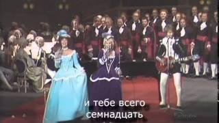 ABBA Dancing Queen Royal Swedish Opera 1976 HQ с переводом RuSubSongs