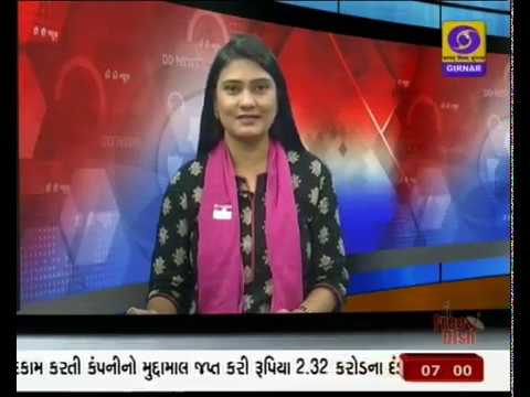 Evening News @ 7.00 PM | 7-12-2019