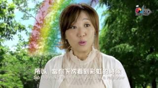 彩虹 Rainbow 創意教室 - 兒童敬拜讚美專輯(7) 彩虹