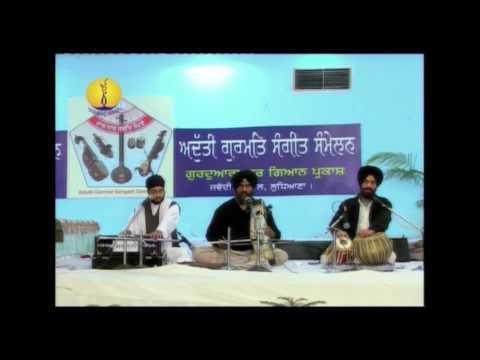 Adutti Gurmat Sangeet Samellan 2007 : Prof ShaminderPal Singh