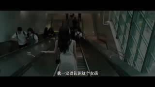 [eng] 20160607 - Z.Tao Edge of Innocence Trailer 2