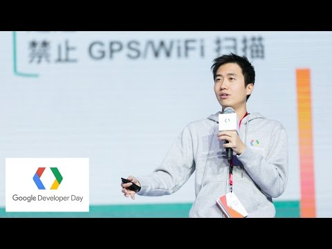 Android Battery and Memory Optimizations (CN) (Google Developer Day 2016)