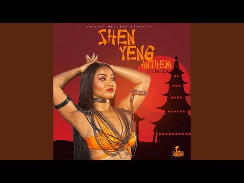 Shen Yeng Anthem