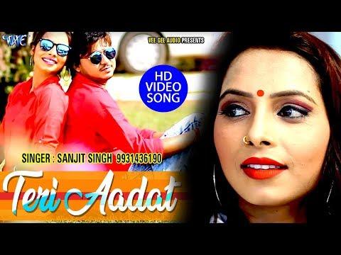 latest-hindi-sad-songs---तेरी-आदत---sanjit-singh---teri-aadat---superhit-hindi-songs-2018