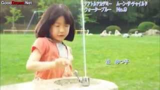 Beautiful rain theme song- Ashida Mana