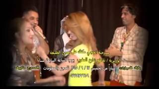 مسرحيه الحجي مكنك تموت من الضحك اخوكم محمد الطائي