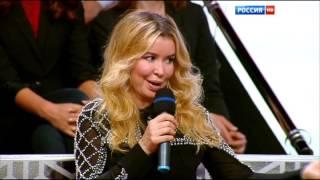 Афоня и Катя на России 2