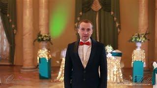 видео особняк барышникова