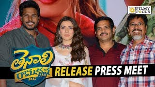 Tenali Ramakrsihna BABL Movie Release Press Meet || Sundeep Kishan, Hansika Motwani
