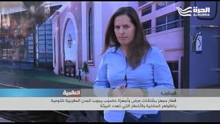 قطار مجهز بشاشات عرض وأجهزة حاسوب يجوب المدن المغربية للتوعية بالظواهر المناخية
