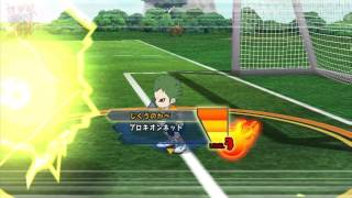 Inazuma Eleven Go Strikers