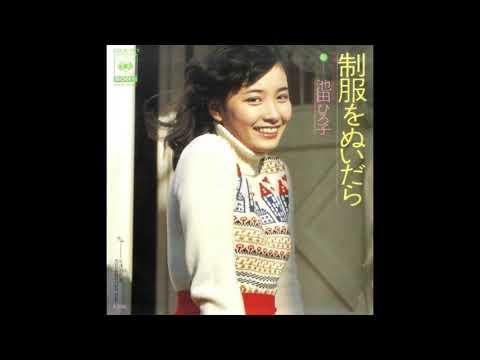 池田ひろ子 – 友達の兄貴 (EP) 1976