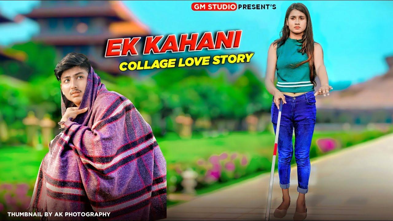 Sanseinn | College Love Story |Jab Tak Sanse Chalegi | Heart Touching Love Story|Himesh |Hindi Song