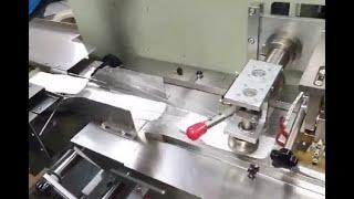 마스크포장기계 삼면포장기