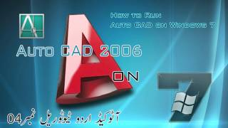autocad 2006 tutorial 04 by engr ali haider inurdu run autocad on windows 7