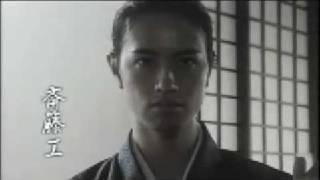 斎藤工 長澤奈央 2008年度作品.