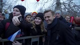 Навальный в Ижевске/КАК ЭТО БЫЛО