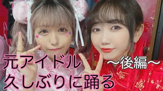 ... ※BGMは私が所属するユニット「CHEAP CREAM」の楽曲です※ CHEAP CREAM HP http://cheapcream.jp #アイドル #エレクトリックリボン #エリボン.