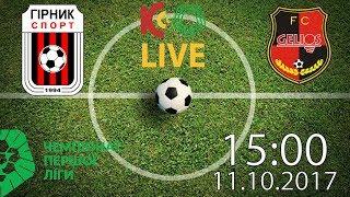 Hirnyk-Sport vs Helios Kharkiv full match