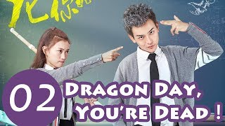 Dragon Day, You're Dead EP.02 | 龙日一,你死定了 | WeTV【INDO SUB】