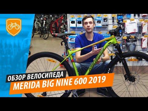 Обзор велосипеда Merida Big Nine 600 2019