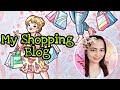 my shopping blog