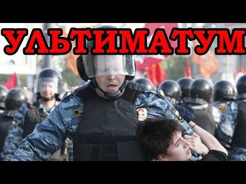 Улан Удэ ВОССТАЛ! Ультиматум Властям! Митинг В Бурятии. Шаман Идет В Москву!