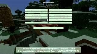 minecraft обучение для новичков (часть 1)
