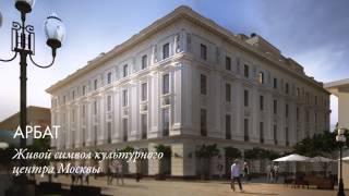 видео ЖК «Клубный дом «Turandot Residences»» в Москве