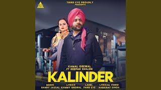 Kalinder