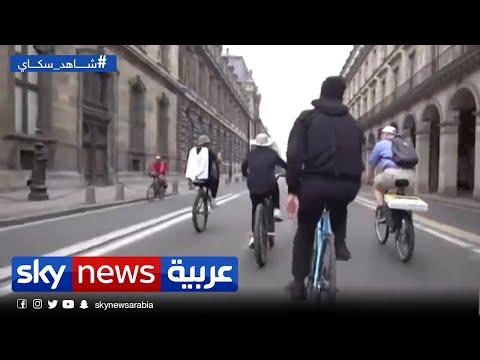طفرة في مبيعات الدراجات الهوائية بسبب كورونا  - نشر قبل 2 ساعة